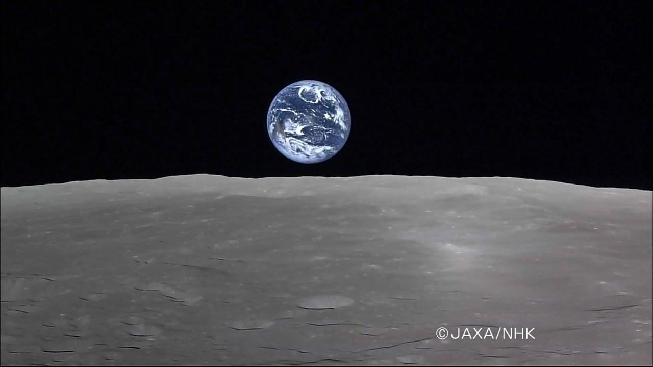 Ay Canlı izle