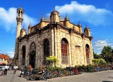 Konya Aziziye Camii Sanal Tur